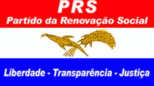 Logótipo do PRS, Partido na Guiné Bissau, que reuniu conferência de quadros
