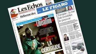 Capa dos jornais franceses Libération, Le Figaro e Les Echos desta quarta-feira 05 de junho de 2013.