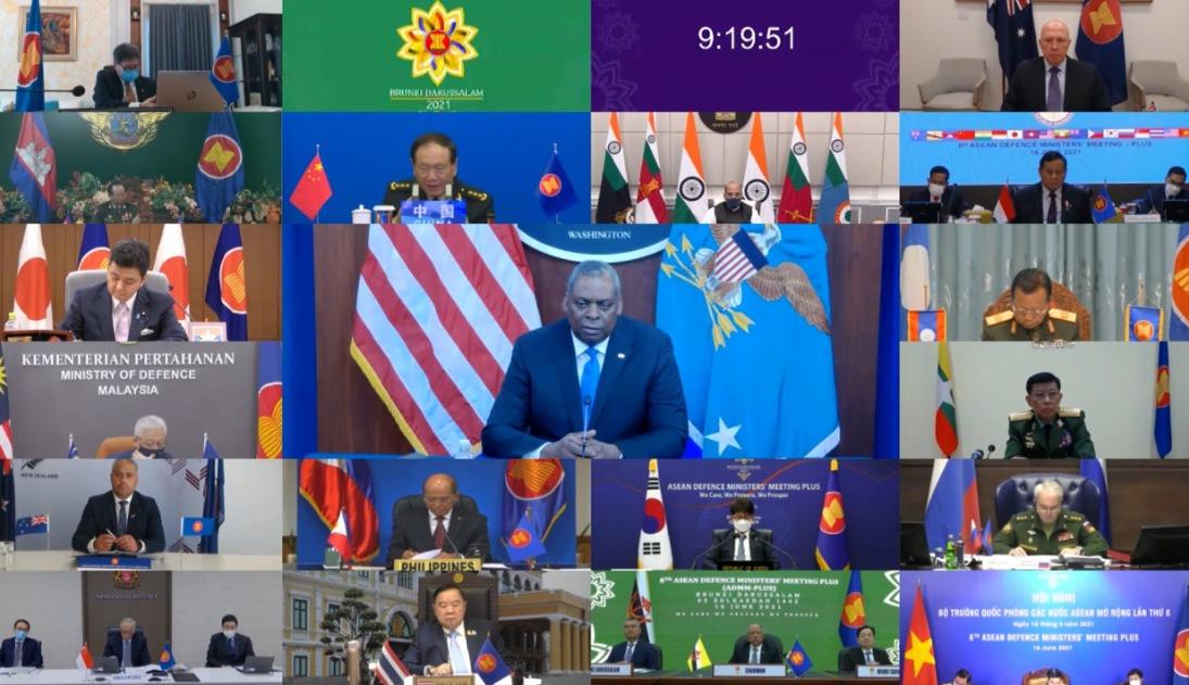 6月16日東盟防長擴大會議資料圖片