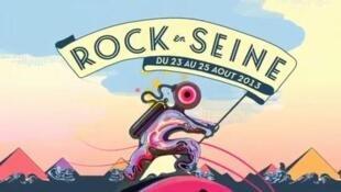 Le festival Rock en Seine à Saint-Cloud jusqu'au 25 août 2013