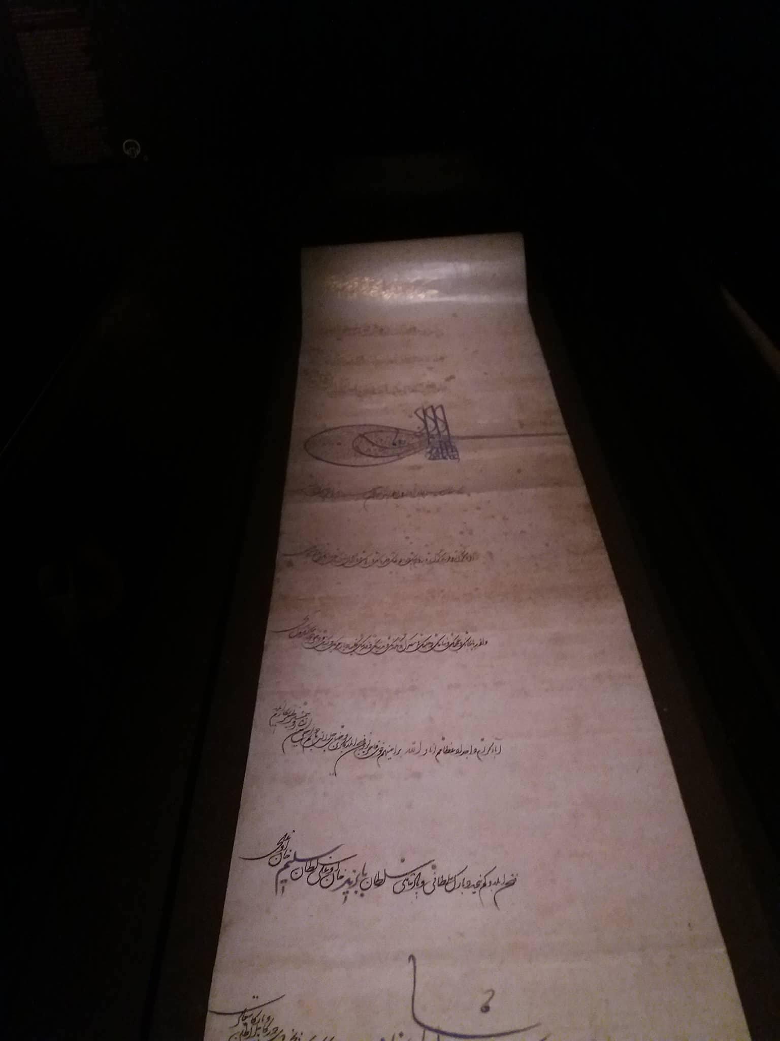 Письмо Сулеймана Великого Франциску Первому, в котором он обещает защищать христиан.