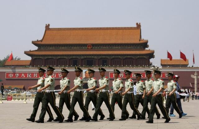 """Chiến dịch săn """"hổ"""" ở Trung Quốc bắt đầu triển khai ở cấp trung ương."""