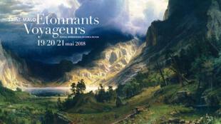 Affiche de l'édition 2018 du festival Etonnants voyageurs de Saint-Malo