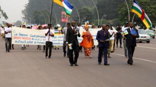 Au Congo, une délégation centrafricaine arrive pour l'ouverture du Forum de Brazzaville pour la réconciliation nationale, le 21 juillet 2014.