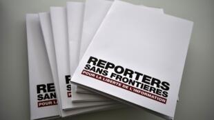 خبرنگاران بدون مرز و سایر شاکیان این روند را ناقض موادی از قانون اساسی آلمان میدانستند که حفاظت از اطلاعات شخصی و آزادی مطبوعات را تضمین کرده است.