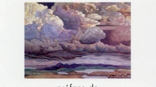 Voyage à travers les climats de la Terre de Gilles Ramstein.
