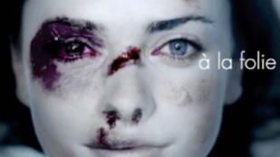 Кадр из клипа, созданного в 2005 году в рамках кампании против насилия во Франции.