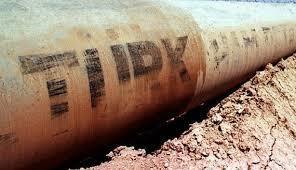 Газопровод Ирак-Турция в районе Киркука