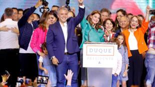 41歲的杜克(Ivan Duque)當選哥倫比亞總統2018年6月17日波哥大