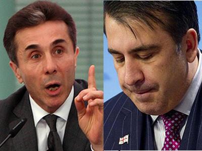 Shugaban Geogia mai barin gado, Mikheil Saakachvili da madugun 'yan adawa, Bidzina Ivanishvili