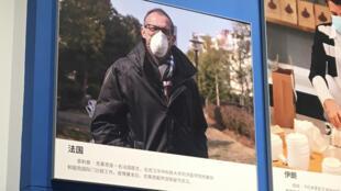 Le portrait du docteur Philippe Klein, dans une exposition consacrée à la lutte contre la pneumonie virale Covid-19 à Wuhan qui a commencé au début du mois d'octobre et va durer trois mois.