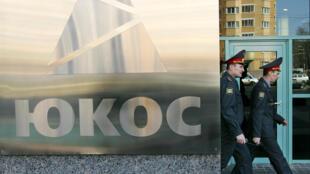 Апелляционный суд в Гааге обязал Россию выплатить бывшим акционерам ЮКОСа 50 миллиардов долларов
