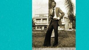 Détail de la couverture du livre « Ma vie dans la sape », de Séverin Mouyengo ».  © Librairie La Petite Égypte.