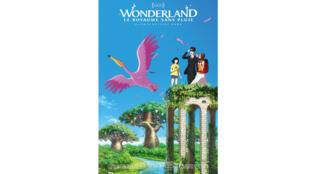 «Wonderland, le royaume sans pluie», de Keiichi Hara.