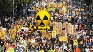 台北市3月9日反核遊行規模龐大