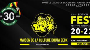 Le Festa2h prend ses quartiers à Dakar pour une 13e édition.