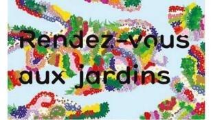 """Detalle del afiche """"Rendez-vous aux jardins 2012""""."""