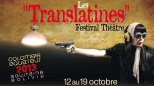 Afiche de la última edición del festival de teatro 'Translatines', octubre de 2013. Este año se anuló.