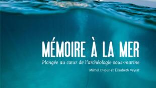 Couverture du livre «Mémoire à la Mer».