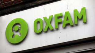 Chi nhánh Oxfam tại Luân Đôn, Anh Quốc. Ảnh chụp ngày 13/02/2018.