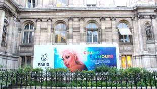 """Triển lãm miễn phí """"100 năm điện ảnh cầu vồng"""" tại Toà Đô chính Paris"""