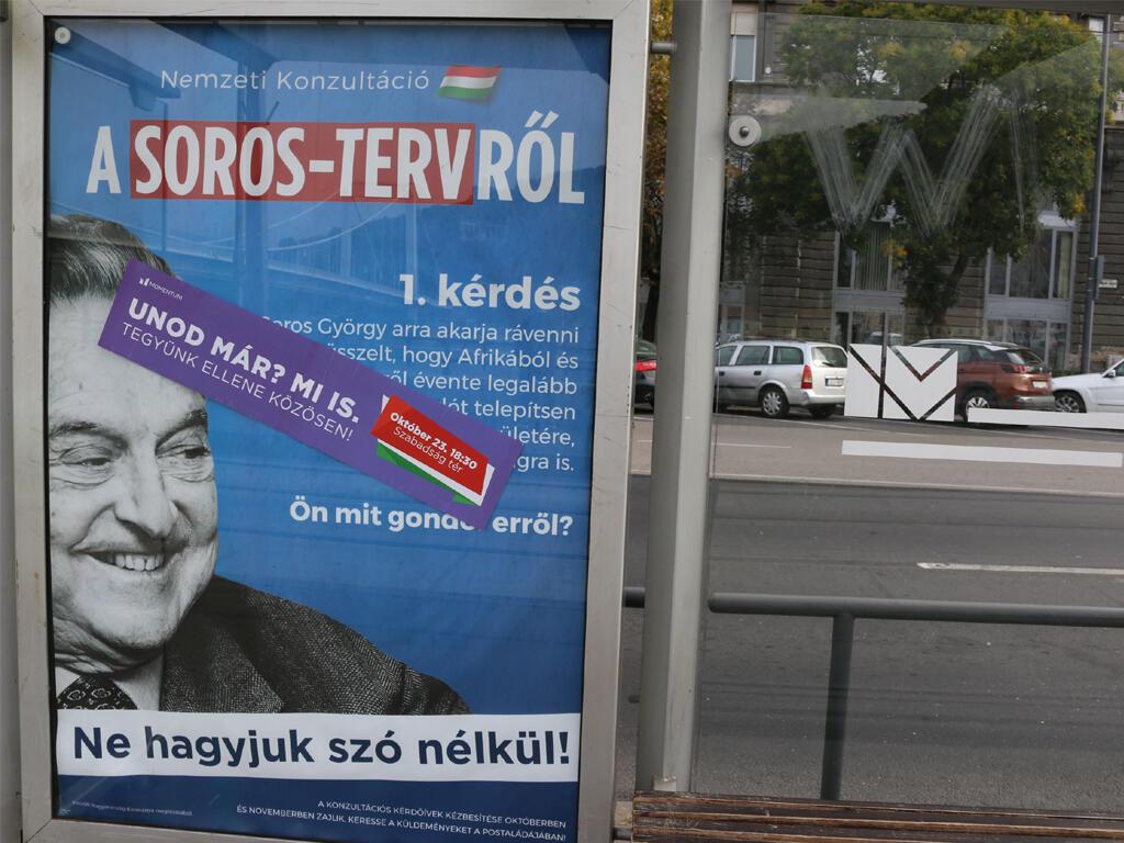 Une affiche pour inciter les Hongrois à se prononcer lors de la consultation populaire contre Soros.
