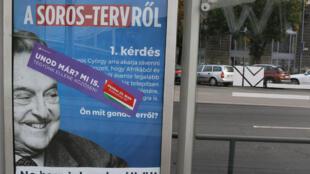 Một áp-phích cổ vũ người dân tham gia cuộc trưng cầu ý kiến chống lại mạng lưới Soros.