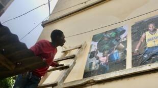 Côte d'Ivoire - Abidjan - Exposition photo - Adjamé-220 logements IMG_2693