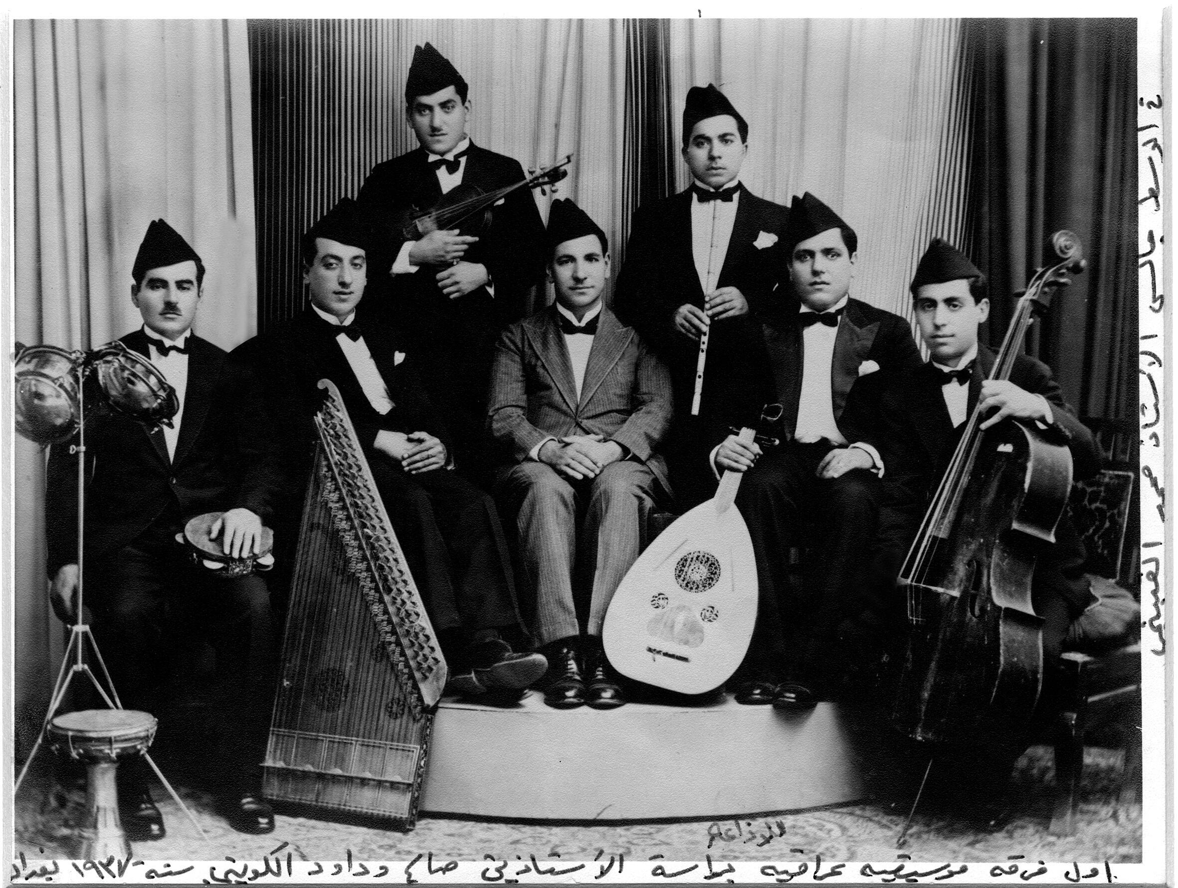 The al Kuwaitis brother's band