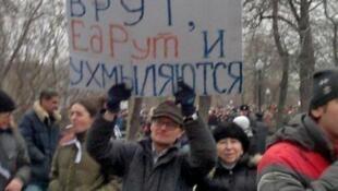 Один из лозунгов на Болотной площади 10/12/2011