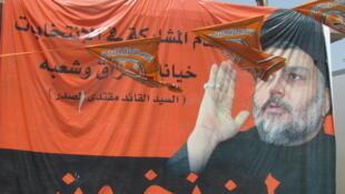 Le dirigeant chiite Moqtada al-Sadr prend un ton menaçant en promettant de faire trembler la terre sous les pieds des insurgés sunnites.