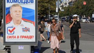 Агитационный плакат в Севастополе