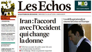 """صفحه اول روزنامه اقتصادی """"لز اکو"""" امروز ١۵ ژوئیه، که همچون روزنامههای دیگر فرانسه،  به ایران و یونان اختصاص دارد."""