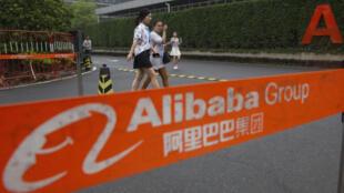 Le géant chinois du e-commerce Alibaba a dévoilé le 2 février 2021 des résultats trimestriels robustes, au moment où le groupe fondé par Jack Ma est dans le collimateur de Pékin.