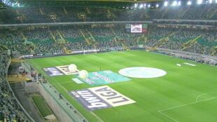 Estádio de Alvalade em Lisboa.
