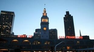 Le Ferry Building, au port de San Francisco