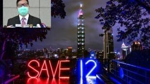 15.10 台灣人日前為香港「12子」發聲,警務處長鄧炳強(小圖)否認有參與令12人送中(法廣製圖) (1)