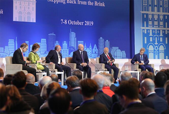Очередной форум «Минского диалога» прошел под слоганом «Европейская безопасность: отойти от края пропасти»