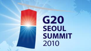 首尔20国峰会