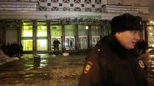 A polícia russa não descarta a hipótese de atentado terrorista.