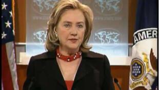 Waziri wa Mambo ya Nje wa Marekani Bi. Hillary Clinton
