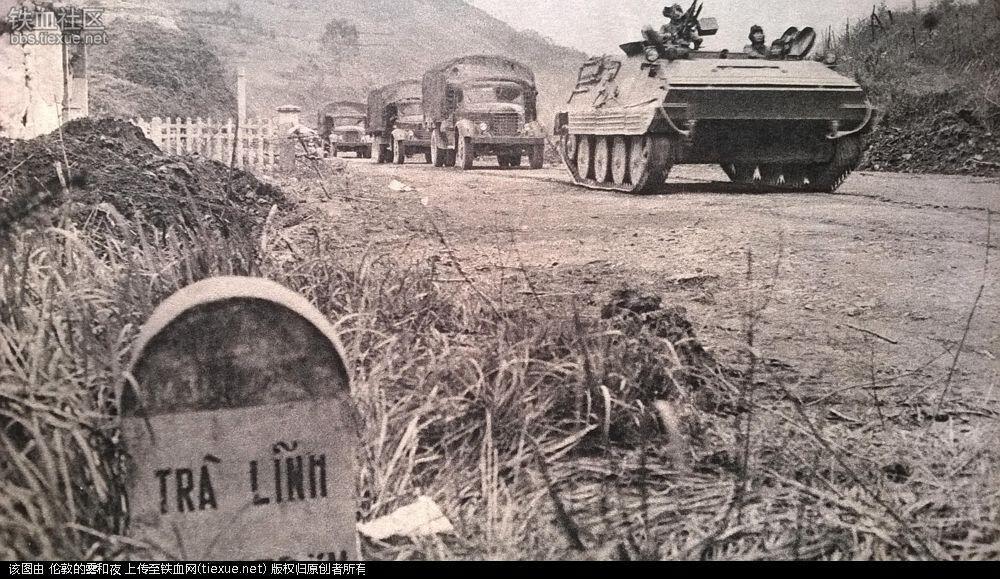 Ngày 17/2/1979, đoàn quân Trung Quốc tràn sang tỉnh biên giới Cao Bằng mở đầu cuộc chiến tranh xâm lược Việt Nam.
