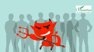 Les neuf frères et le diable