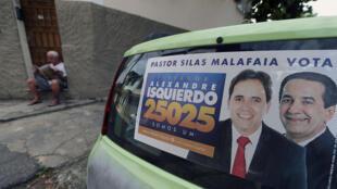 Campanha eleitoral muncipal no Rio de Janeiro, em 2 de outubro de 2016.