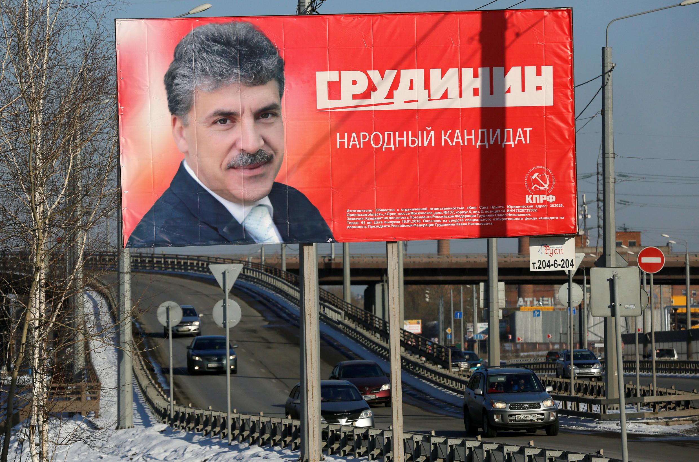 Предвыборная реклама Павла Грудинина в Красноярске. 11 марта 2018 г.