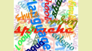 روزجهانی زبان مادری