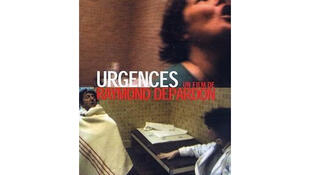 Couverture du film de Raymond Depardon, « Urgences ».