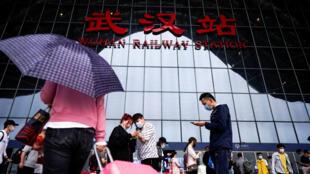 新冠肺炎疫情下的武汉火车站资料图片