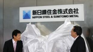 Os presidentes da Nippon Steel & Sumitomo Metal Corp e da COO Hiroshi Tomono Unveil durante inauguração da fusão das empresas.