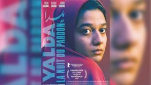 L'affiche de «Yalda, la nuit du pardon».